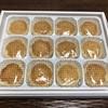 ROKI STORE - 料理写真:大阪万博記念公園チーズ蒸しケーキ