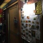 サイゴン フォー - 玄関