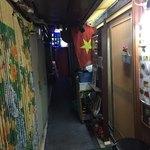 サイゴン フォー - 不気味な通路