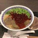 馬子禄 牛肉面 - 細麺 ラー油大盛