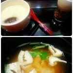うめえ門 - 茶碗蒸し&味噌汁