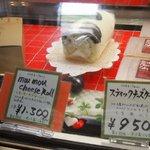 Chez-tani - モーモーチーズロール1300円
