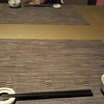 居酒屋鮮道 こんび - テーブルセッティング