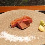 鉄板焼き いわ倉 - 山形牛のヒレ肉