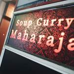 スープカレー Maharaja - サイン