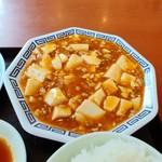 金龍 - 麻婆豆腐。