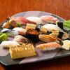 金寿司 - 料理写真:寿コース(寿司中心)の握りイメージです