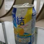 那智山観光センター - ドリンク写真: