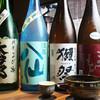 Bansankyoushoku - ドリンク写真: