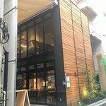 La Maison du 一升 Vin - ガイカソ