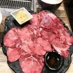 89848012 - 名物ネギ塩牛タンランチ(スープ、御飯)1000円