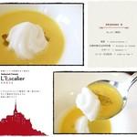 レストラン エスカリエ -