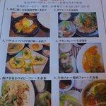 サイゴン・レストラン - ランチ