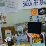 サイゴン・レストラン - 入口