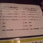 ハノイのホイさん - 日替わりは別紙で確認となります(2011.08)