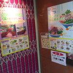 ハノイのホイさん - 火・木はフォーの麺大盛り無料!(2011.08)