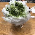 Satouoyakiten -