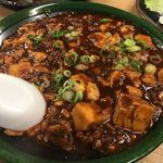 三徳 - 下町マーボー豆腐
