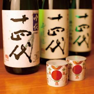 こだわりある日本酒を豊富にご用意