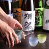 牡蠣と魚 海宝 - ドリンク写真:ドリンク