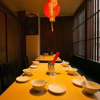【完全個室・半個室有】6名様~10名様!台湾宴会!テーブル席