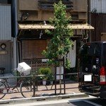 初小川 - お店