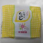 89860713 - レモンもみじ 2017.11
