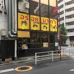 バンコック ポニー食堂 -