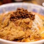 89862513 - 特製排骨 坦々麺(中辛) 1240円