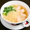 香港華記茶餐廳 - 料理写真:ワンタンめん