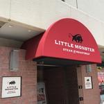 リトルモンスター - 入り口は風格ありますね。