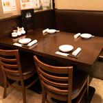 蓬溪閣 - 10人テーブル