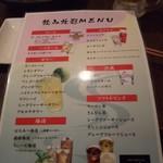 琉球・梅酒ダイニング てぃーだ - 飲みホを選択!グレード選べるよ!