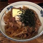 牛の力 - 牛丼 (白)