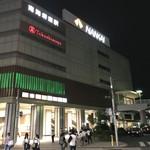 ラーメン純風殿 - 南海高野線 堺東駅