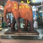 キッチン南海 - 店外の象