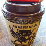 松屋珈琲店 - 本日のホット珈琲