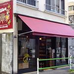 松屋珈琲店 - 外観