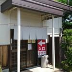 上田うどん店 -