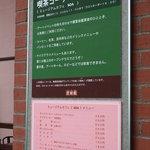 北海道立釧路芸術館喫茶コーナー -