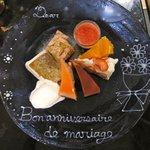 8987021 - 結婚記念日のドルチェ