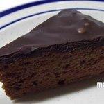 ケーキ工房七つの水仙 - ごぼうのザッハトルテ