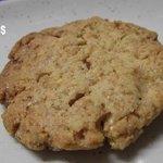 ケーキ工房七つの水仙 - 卵乳不使用のクッキー