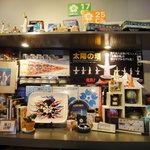 EXPO CAFE - 万博グッズがいっぱい(3)
