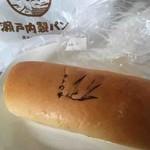 瀬戸内製パン - エッグカレー