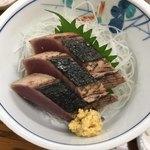 魚力 - カツオ