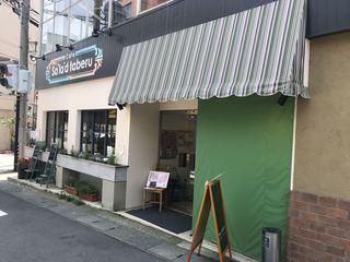 cafe Salad taberu