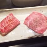 三宮 焼肉立食 一楽 しんしん - イチボ&塩タン