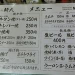 89877536 - メニュー