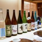 木山 - 日本酒
